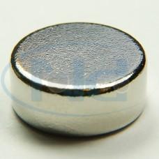 12x5 mm N50 Ímã Neodímio Pastilha ou Disco