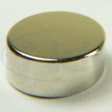 20x8 mm N48 Ímã Neodímio Pastilha ou Disco